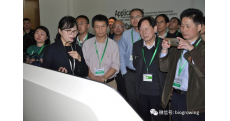 Jiusan society and Shanghai municipal party committee visited BioGrowing Factory