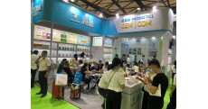 """润盈生物参加""""2020第三届上海国际益生制品产业博览会"""""""
