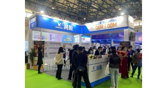 """润盈生物精彩亮相""""2020第27届中国国际健康产业博览会"""""""